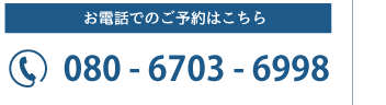 06-6123-7869